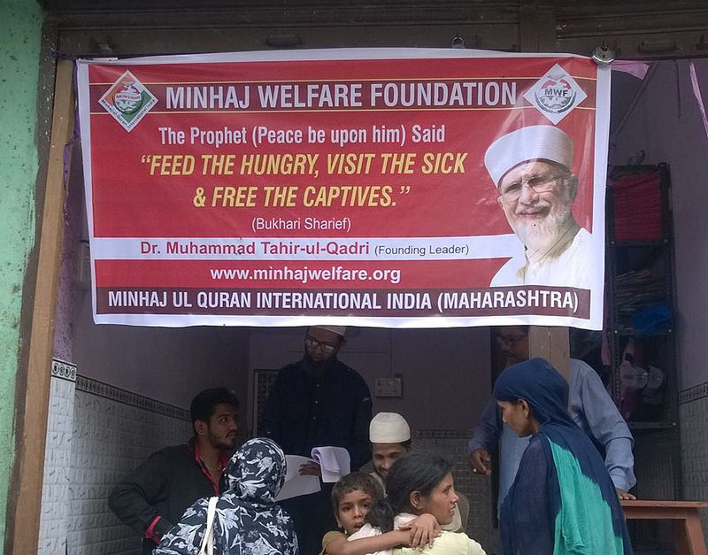 Help feed event of Minhaj Welfare Foundation completed successfully