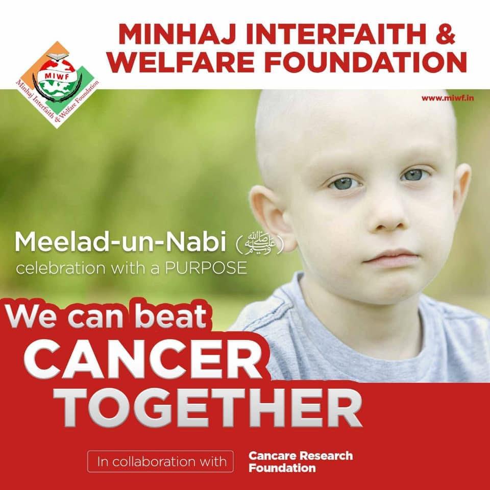 minhaj - beat cancer together